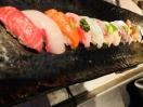Akina Sushi Menu