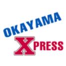 Okayama Xpress Menu