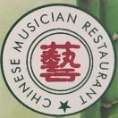 Chinese Musician Restaurant Menu