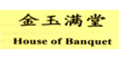 House of Banquet Chinese & DimSum Menu