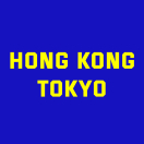 Hong Kong Tokyo Menu