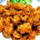 Yummy Asian Food Menu
