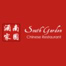 South Garden Chinese Restaurant Menu