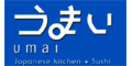 Umai Sushi and Japanese Menu