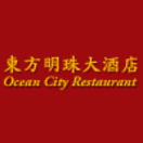Ocean City Restaurant Menu