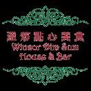 Winsor Dim Sum House Menu