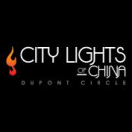 City Lights of China Express Menu