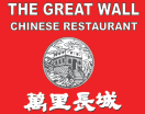 The Great Wall Chinese Restaurant Menu