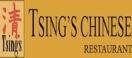 Tsing's Chinese Restaurant Menu