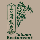 Taiwan Restaurant Menu