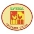 Chicken Grill West Menu