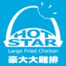 Hot Star Menu
