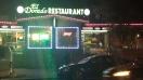 El Dorado Restaurant Menu