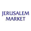 Jerusalem Market Menu