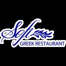 Sofi Greek Restaurant and Garden Menu
