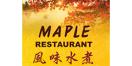Maple Restaurant Menu