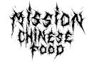 Mission Chinese Food Menu