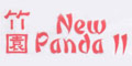 New Panda II Menu