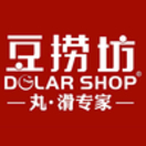 The Dolar Shop Menu