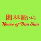 House Of Dim Sum Menu