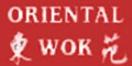 Oriental Wok Chinese Food  Menu