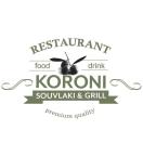 Koroni Souvlaki and Grill Menu