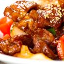 China Kettle Menu