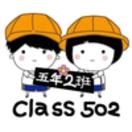 Class 502 Menu