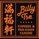 Billy Tse Menu