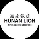 Hunan Lion Menu