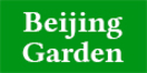 Beijing Garden Chinese Menu