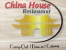 Hua's China House Menu