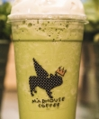 The MadHouse Coffee Menu