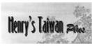 Henry's Taiwan Plus Menu