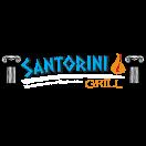 Santorini Grill Menu