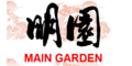 Main Garden Menu