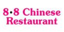 88 Chinese Restaurant Menu