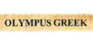 Olympus Greek Menu