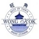 Wong Kok Asia Cuisine Menu