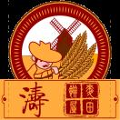 Tao's Bakery Menu
