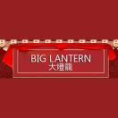 Big Lantern Menu