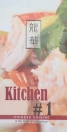 Kitchen No. 1 Menu