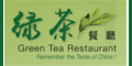 Green Tea Restaurant Menu