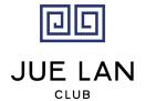 Jue Lan Club Menu