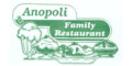 Anopoli Family Restaurant Menu