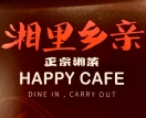 Happy Cafe of Chicago Menu