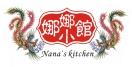 Na Na's Kitchen Menu