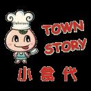 Town Story Menu