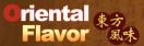Oriental Flavor Menu