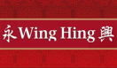 Wing Hing Chinese Restaurant Menu